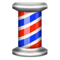 Barber Shop Emoji : Barber Pole Emoji (U+1F488/U+E320)