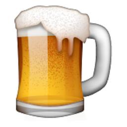 beer mug emoji  u 1f37a  u e047 Soda Meme Soda Popinski