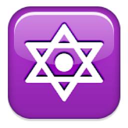 Six Pointed Star with Middle Dot Emoji (U+1F52F/U+E23E) Symbols Copy And Paste Dot